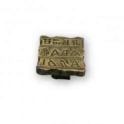 SIRO 100-H100 Impala Hieroglyphics Knob