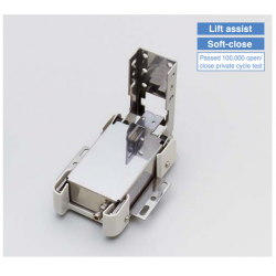 Sugatsune HG-PA210-9 Lift Assist Hinge Inside Mount