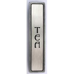 Notting Hill NHP-340 Engraved TEA (Vertical) Pull 4 x 7/8